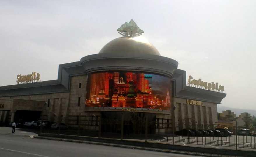 казино в ереване адреса и фото