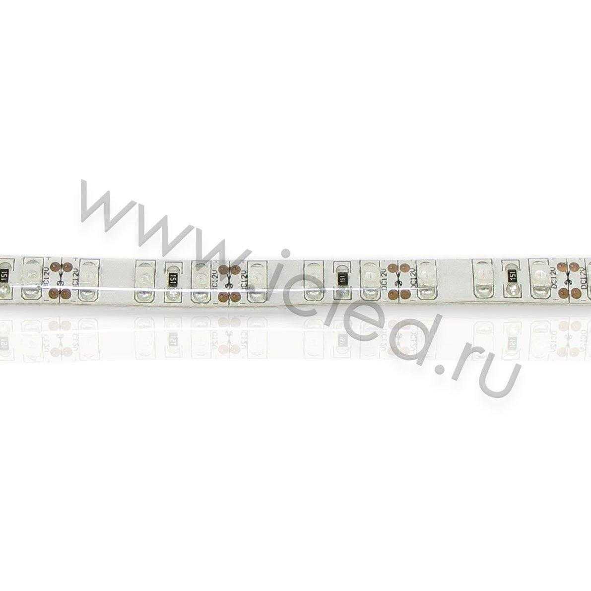 Светодиодная лента Class B, 3528, 120 led/m, Blue,12V, IP65