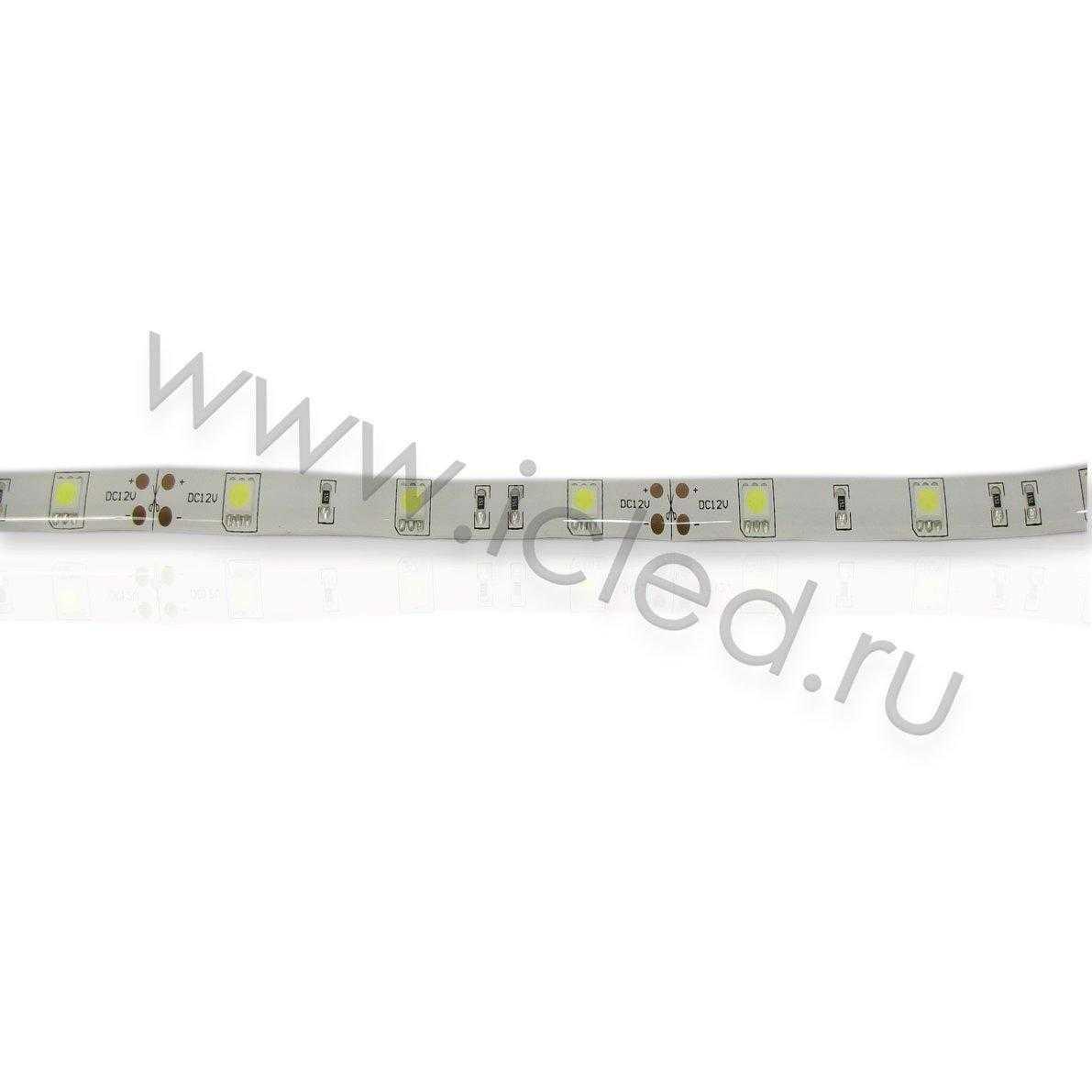 Светодиодная лента Class B, 5050, 30 led/m, White, 12V, IP65