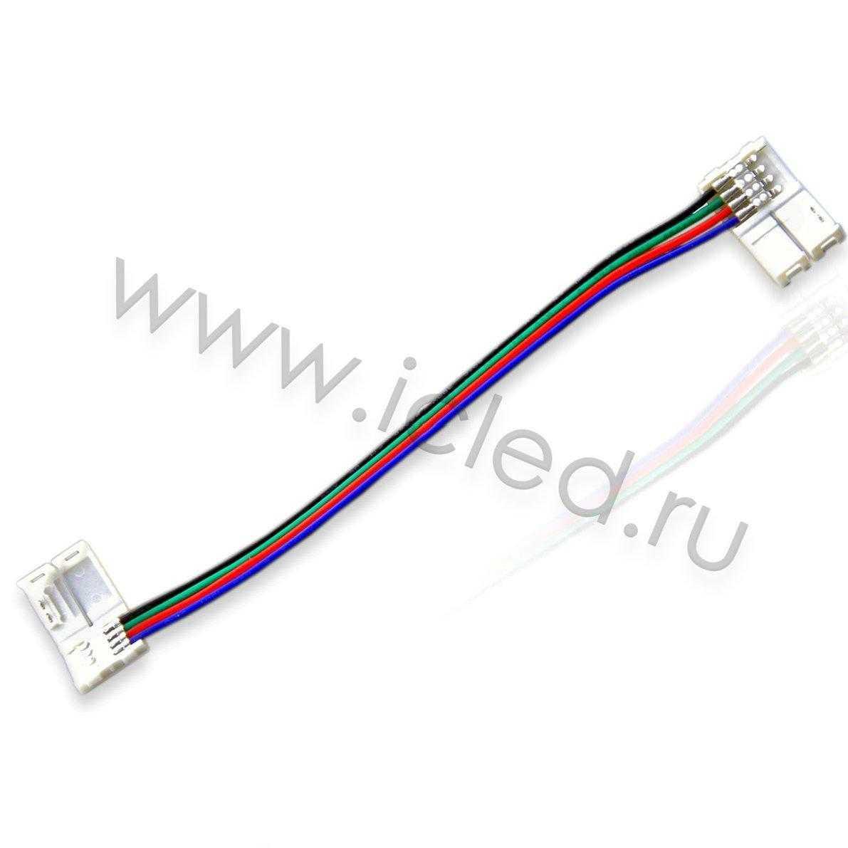 Коннектор соединительный 10mm RGB с проводами