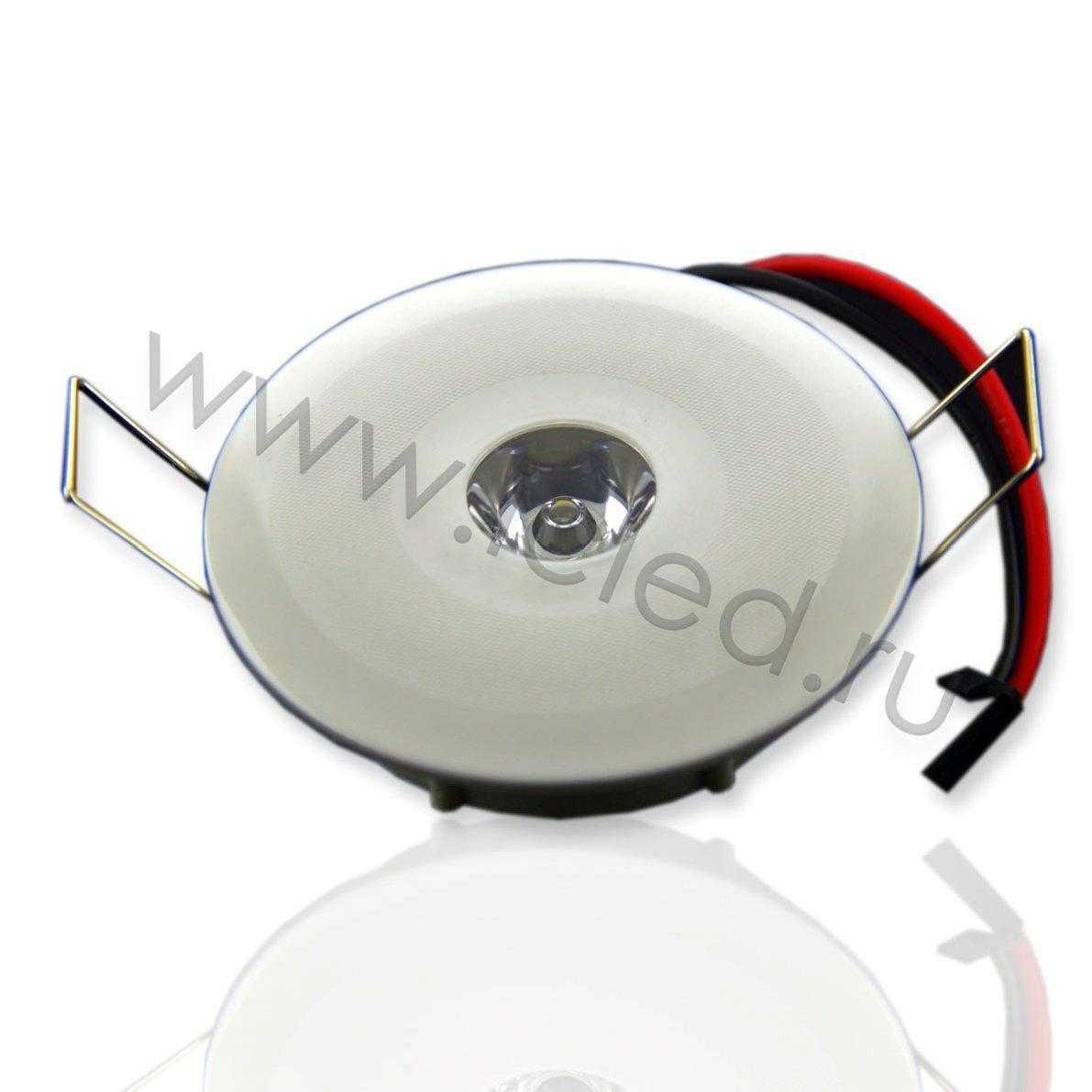 Светодиодный светильник точечный RW (1W, White)