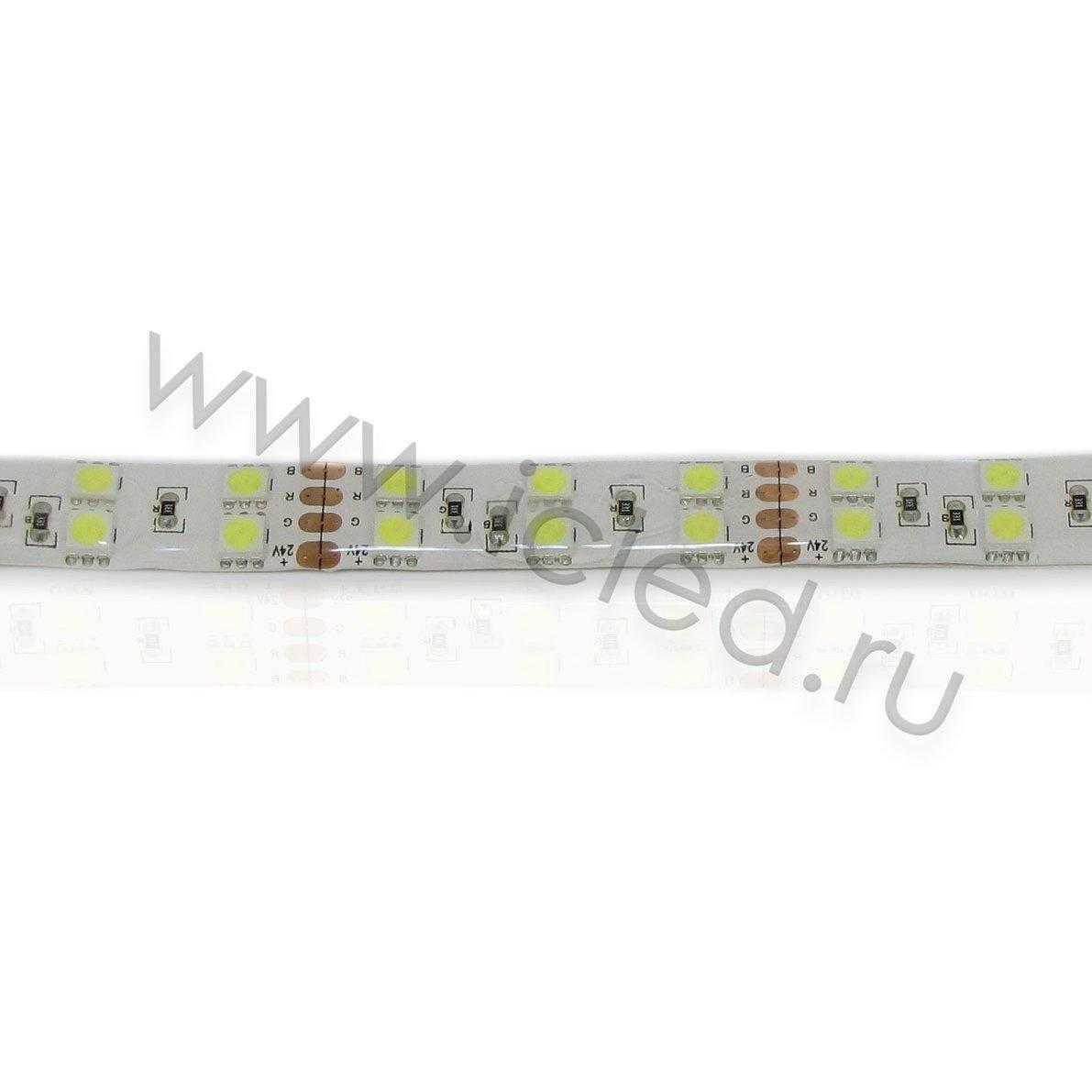 Светодиодная лента Class B, 5050, 120 led/m, White, 24V, IP65