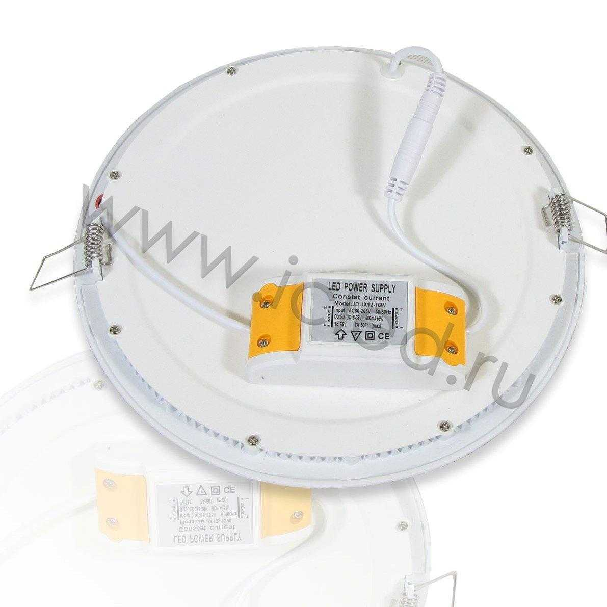 Светодиодный светильник потолочный IC-RS D240 (15W, Warm White)