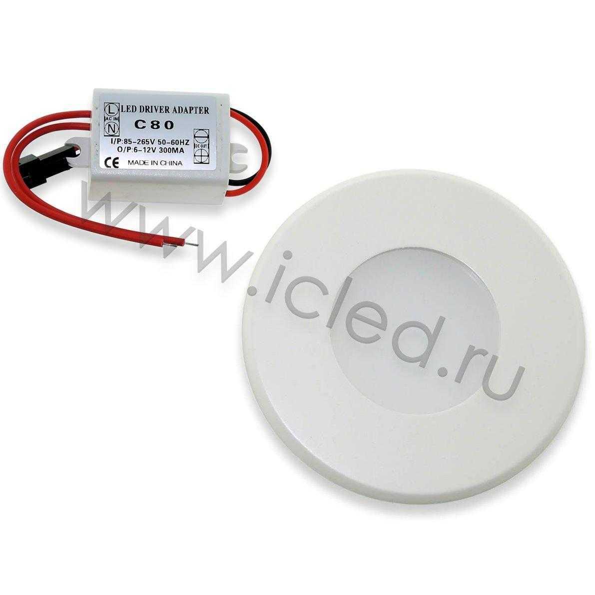 Светодиодный светильник потолочный IC-RW D80 (5W, White)