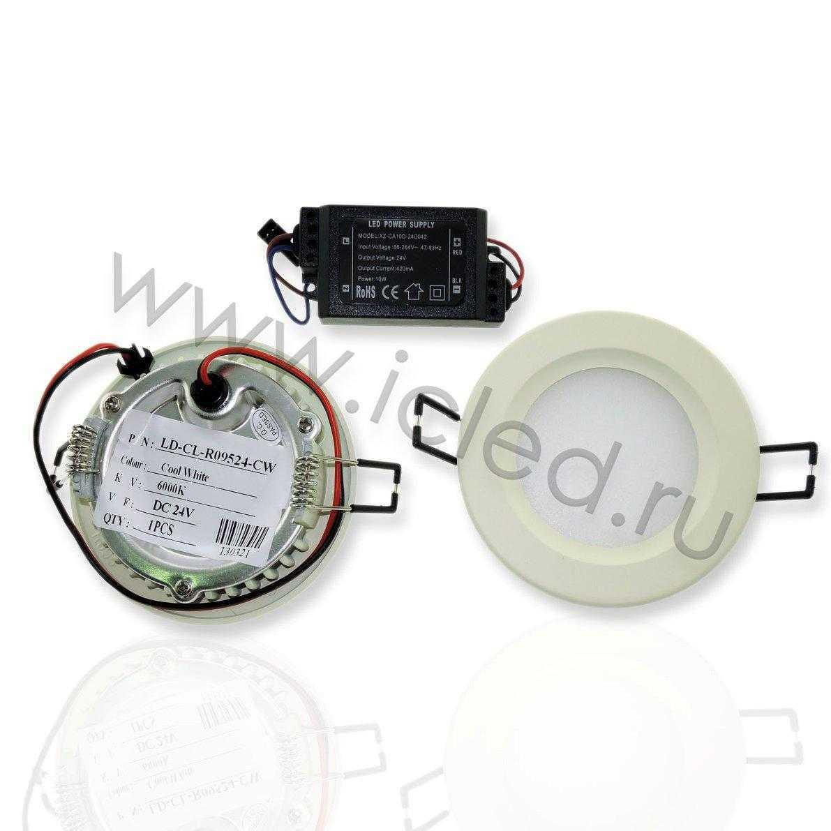 Светодиодный светильник потолочный IC-RW D95 (4,5W, Warm White)
