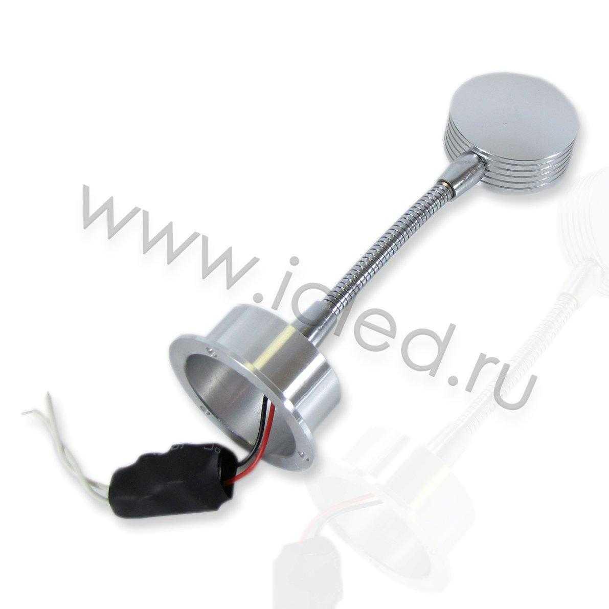 Лампа на подставке для подсветки витрин (1W, 220V, White)