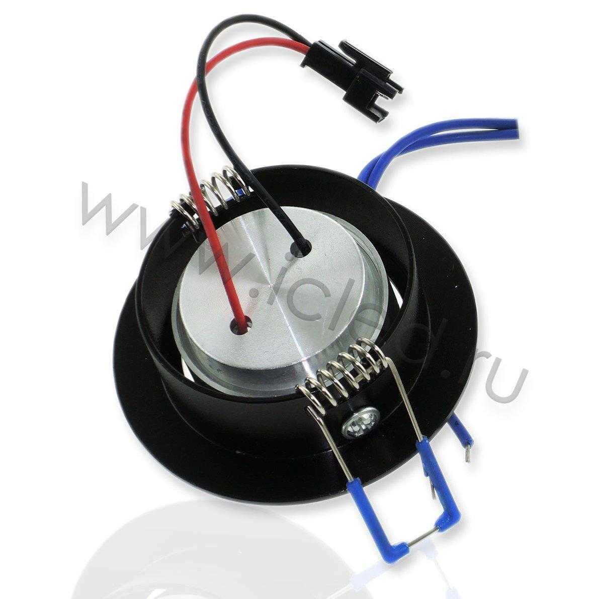 Светодиодный светильник точечный RB 90Lm (1W, White)