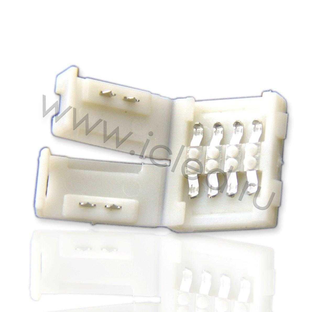 Коннектор соединительный 10mm RGB