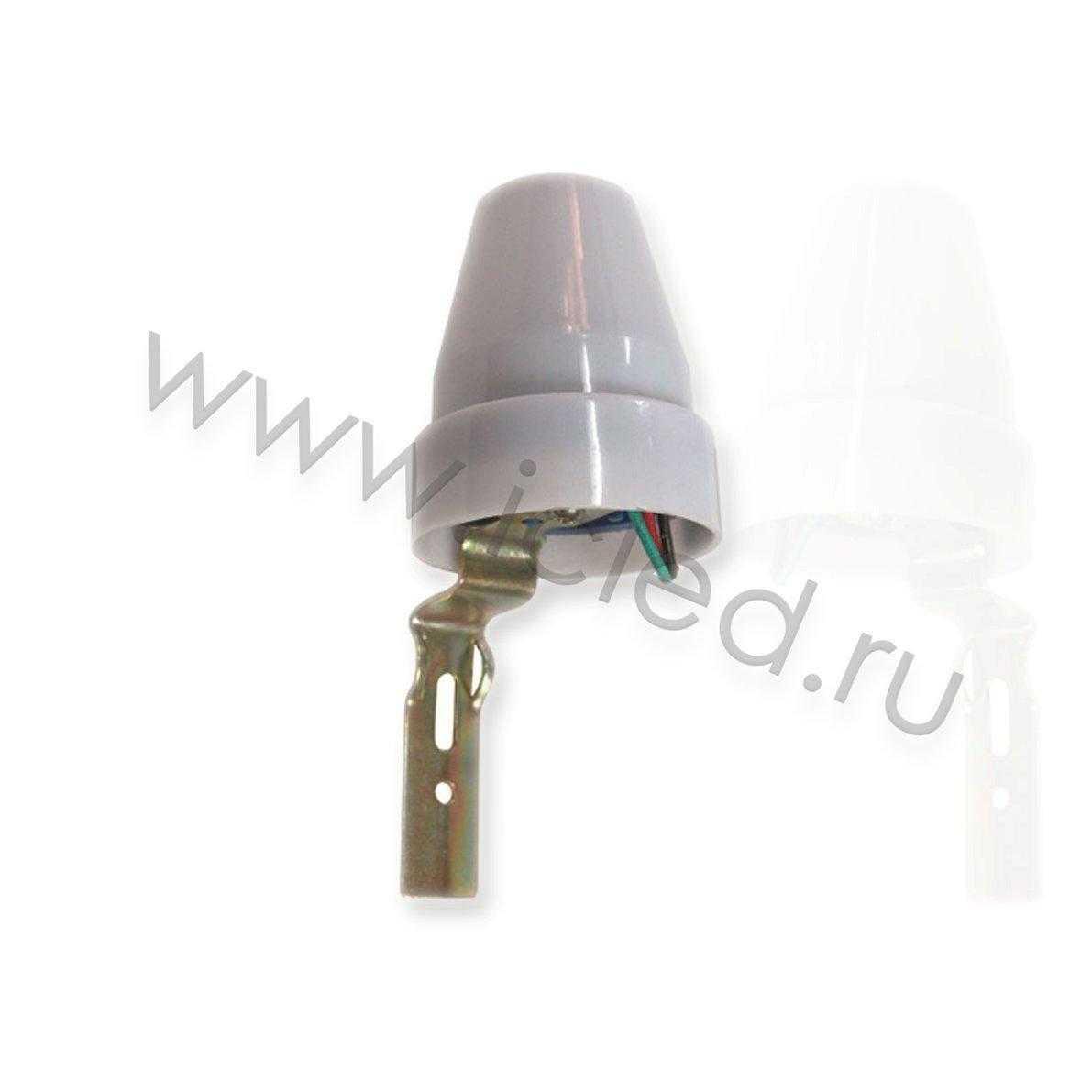 Датчик освещённости LXP 02