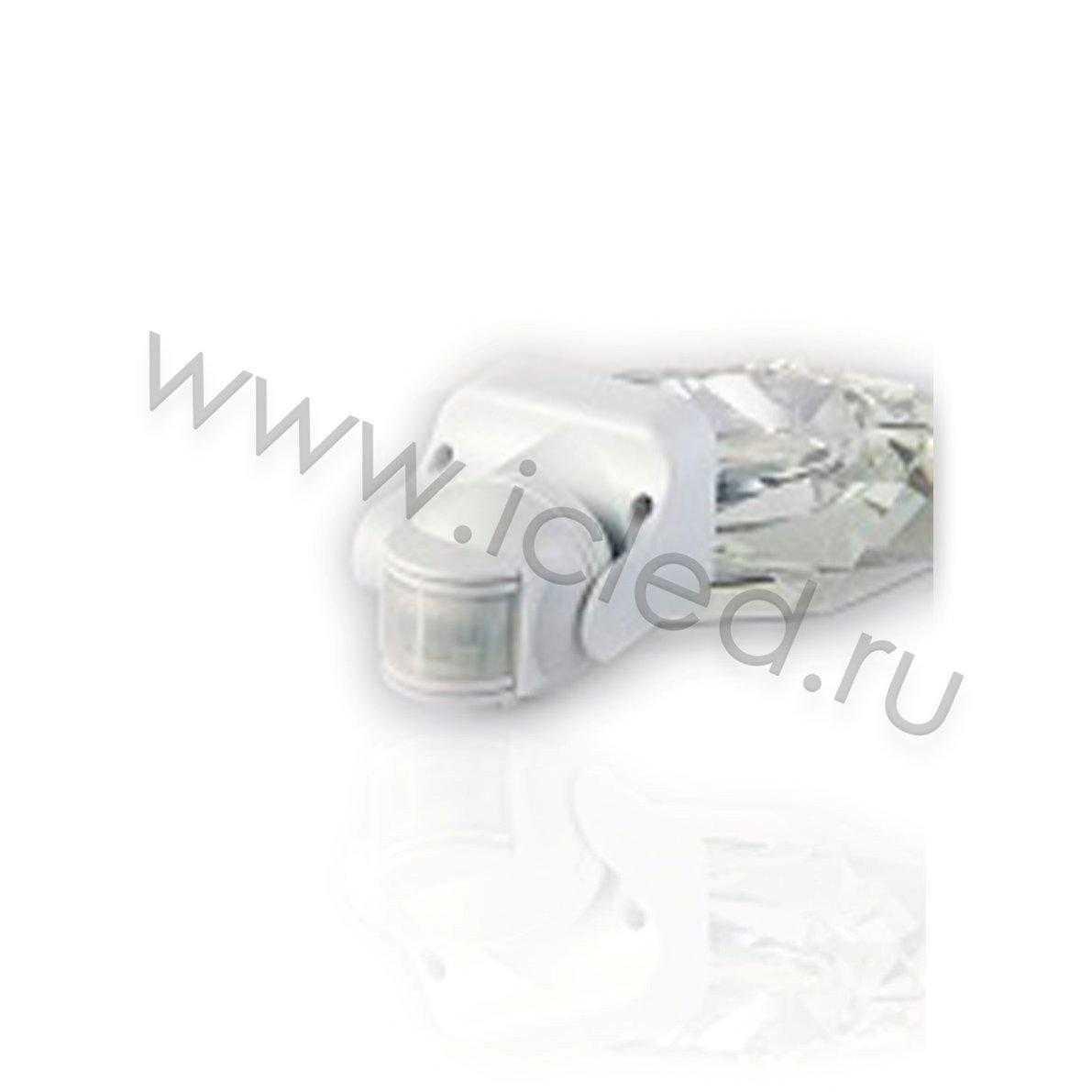 Датчик движения LX 38 White
