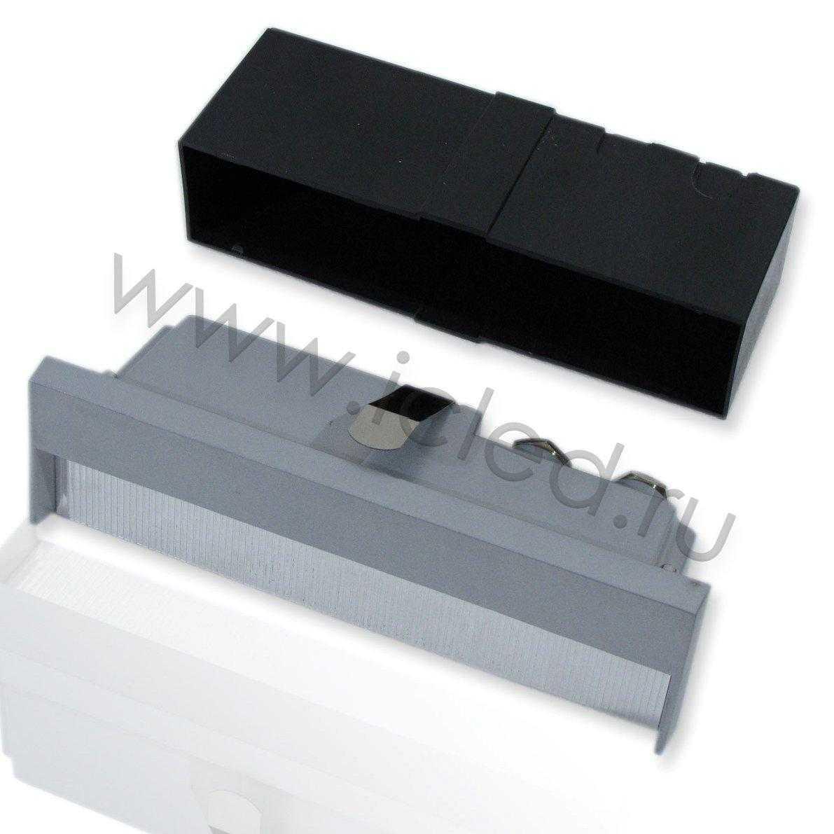 Светодиодный светильник UCR7830 MS, White