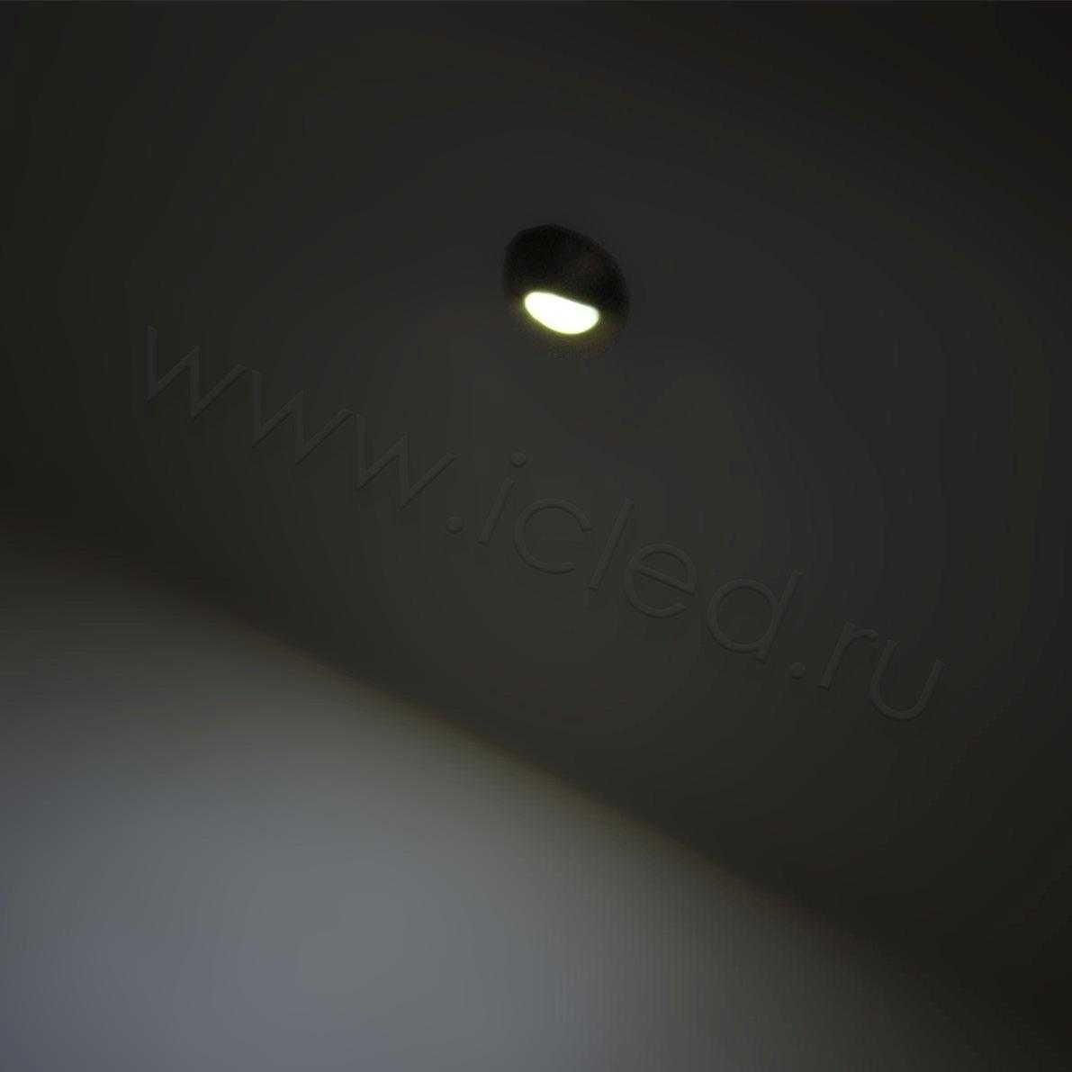 Светодиодный светильник UCT7801 B, White