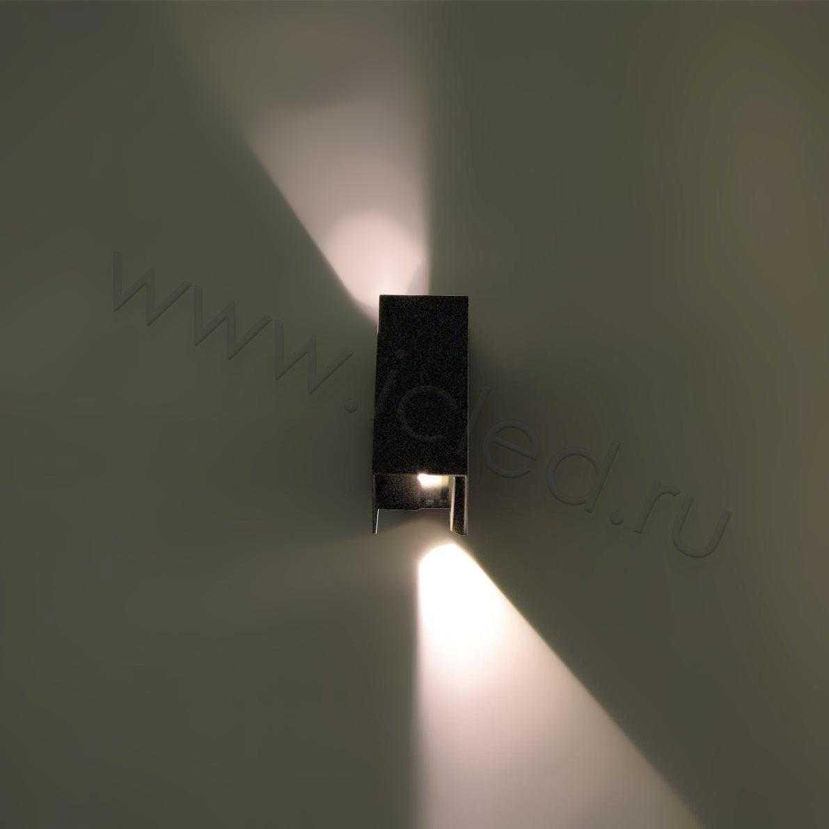 Светодиодный светильник UCR6450 MS, Warm White