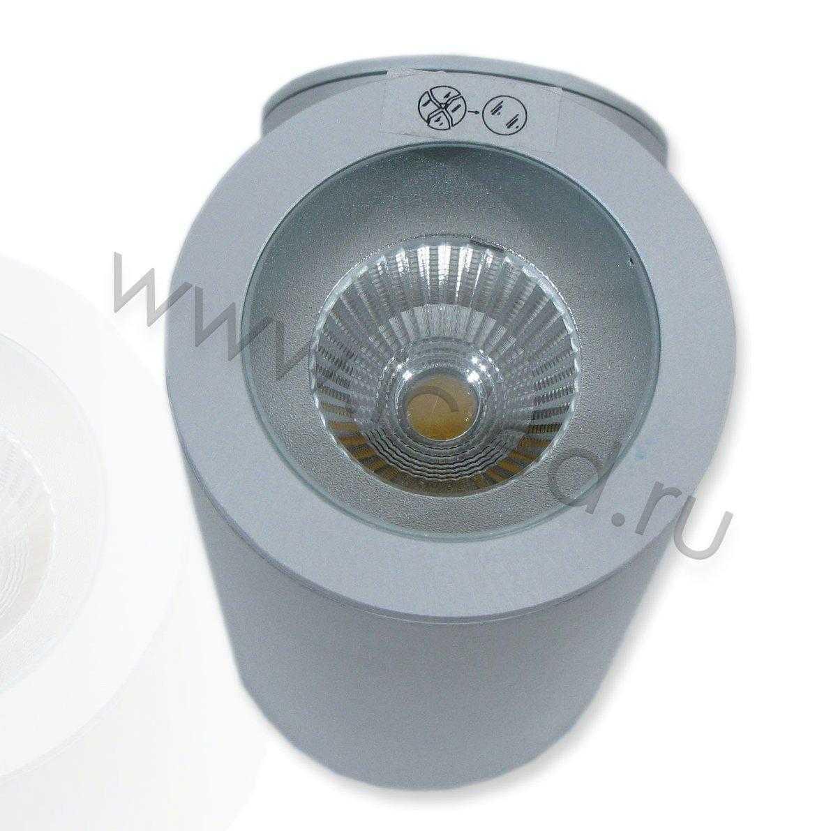 Светодиодный светильник UCR7241 TA, Warm White