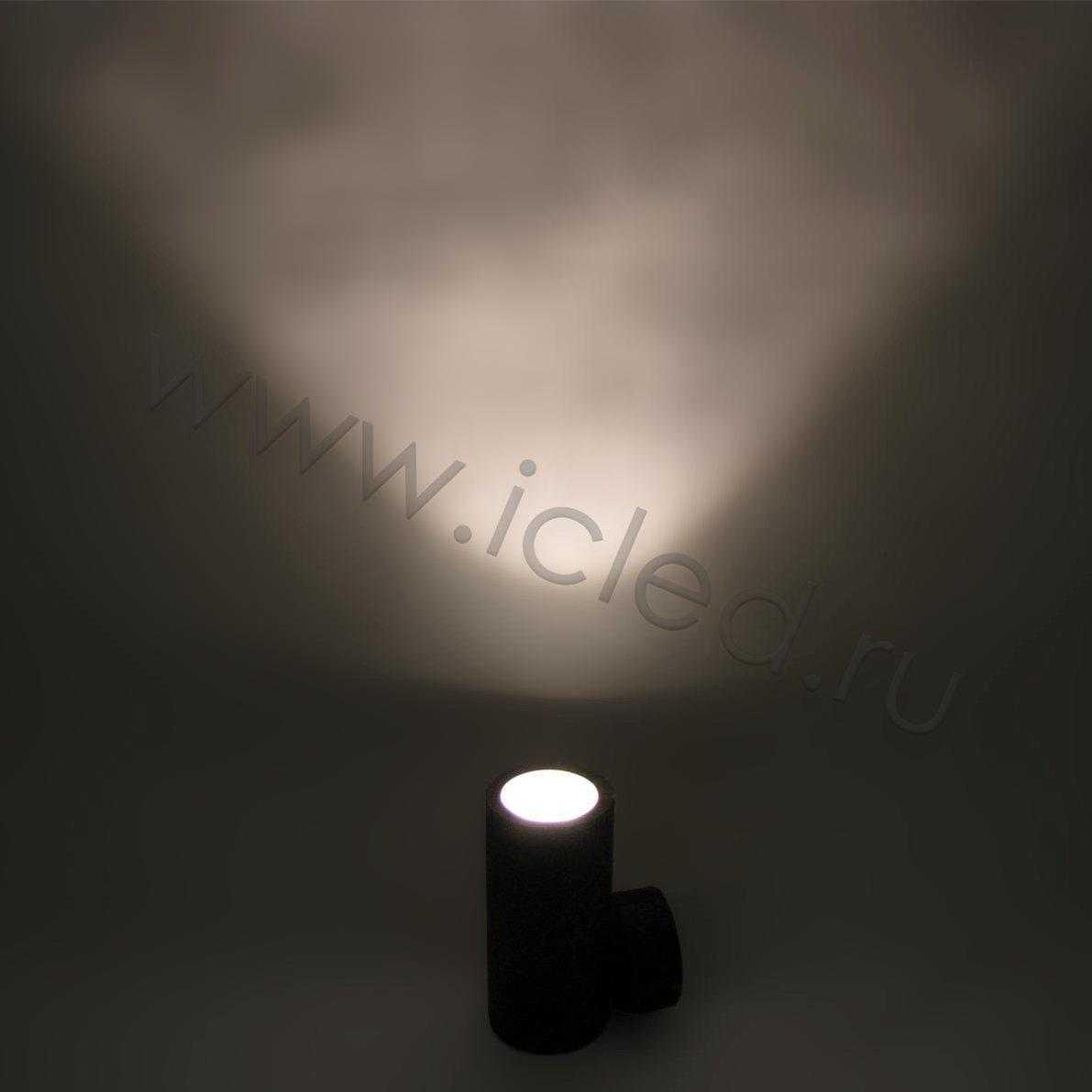 Светодиодный светильник UCR7241 BA, Warm White