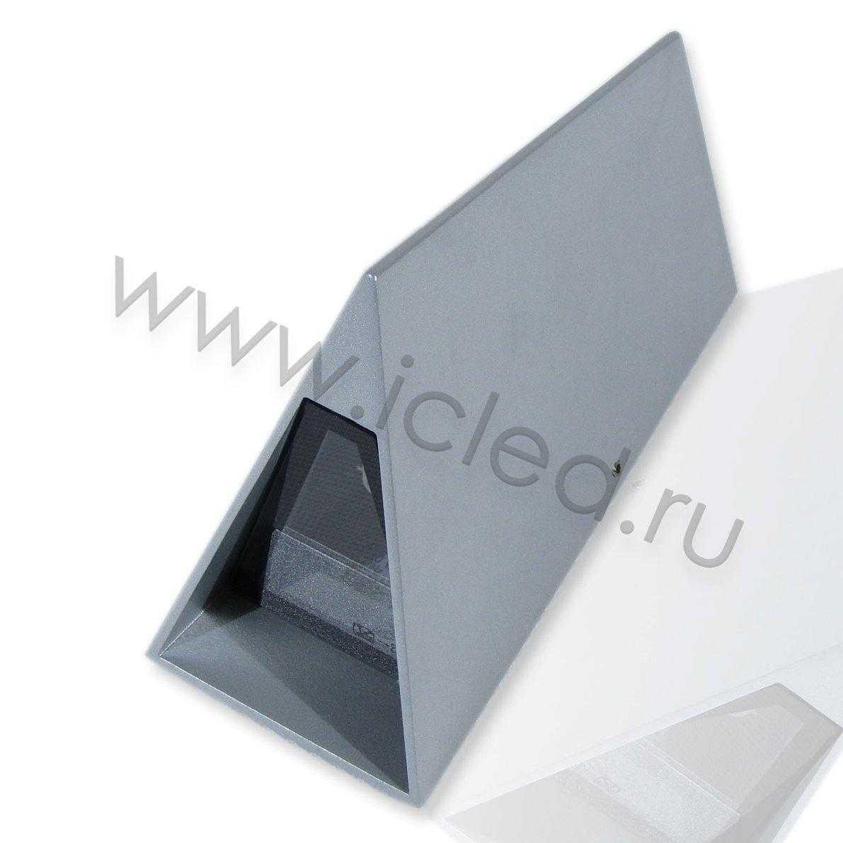 Светодиодный светильник UCR6100 MS, White