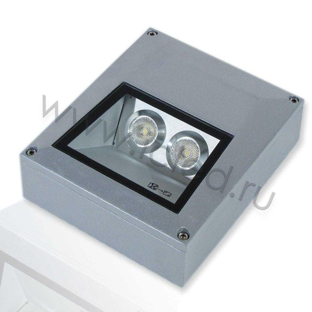 Светодиодный светильник UCR7810 MS, Warm White