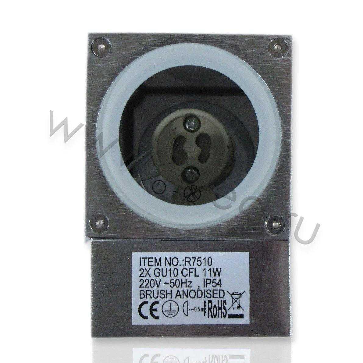 Светильник UCR7510 BRA, GU10 CFL
