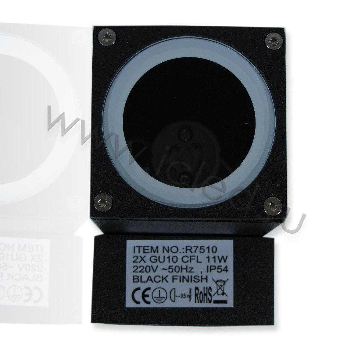Светильник UCR7510 BA, GU10 CFL
