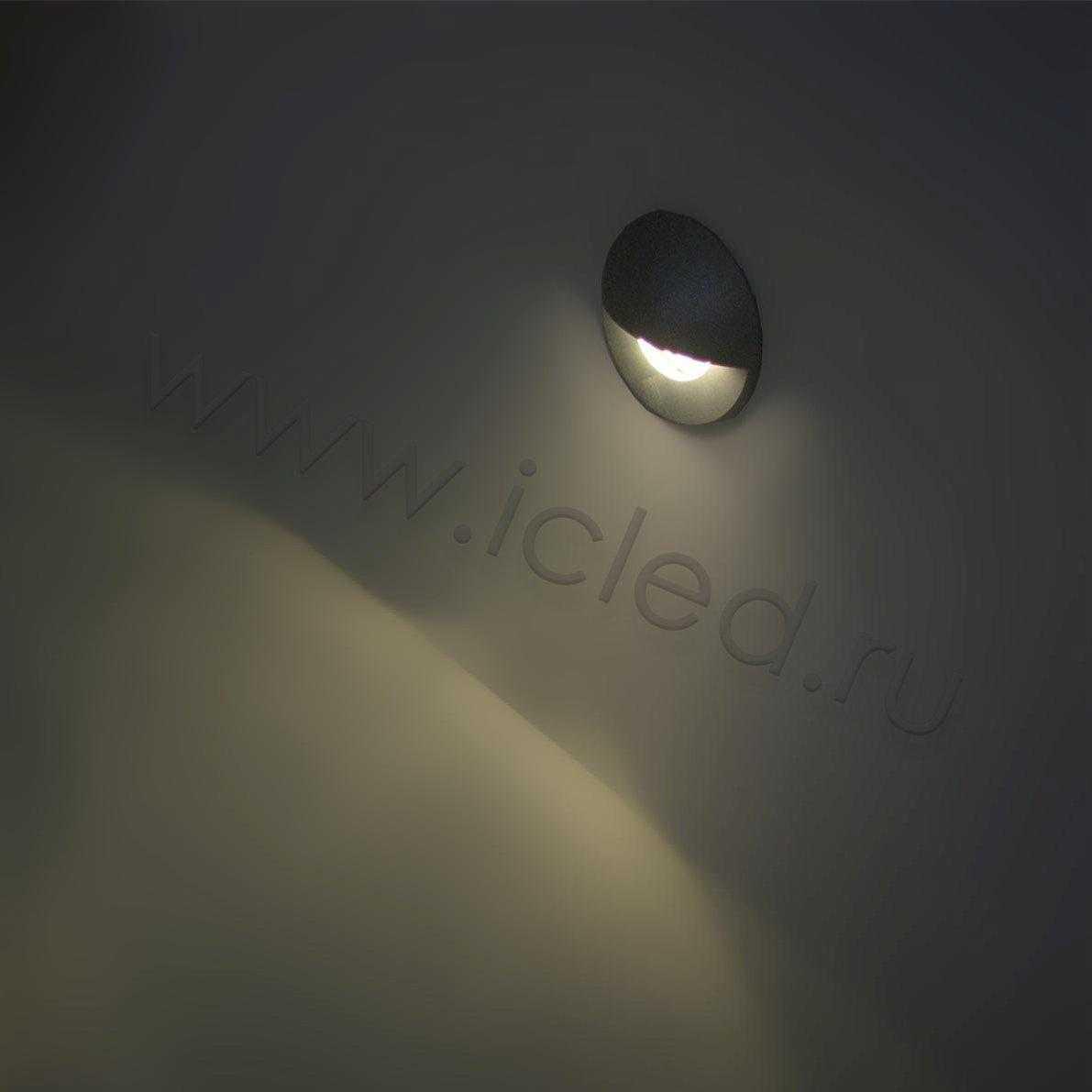 Светодиодный светильник UCD4006A TA, White
