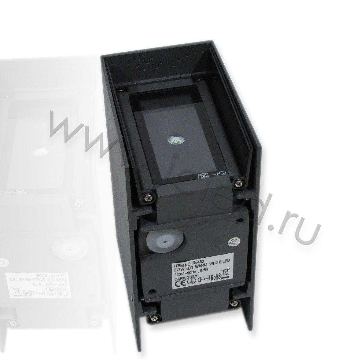 Светодиодный светильник UCR6450 DG, Warm White