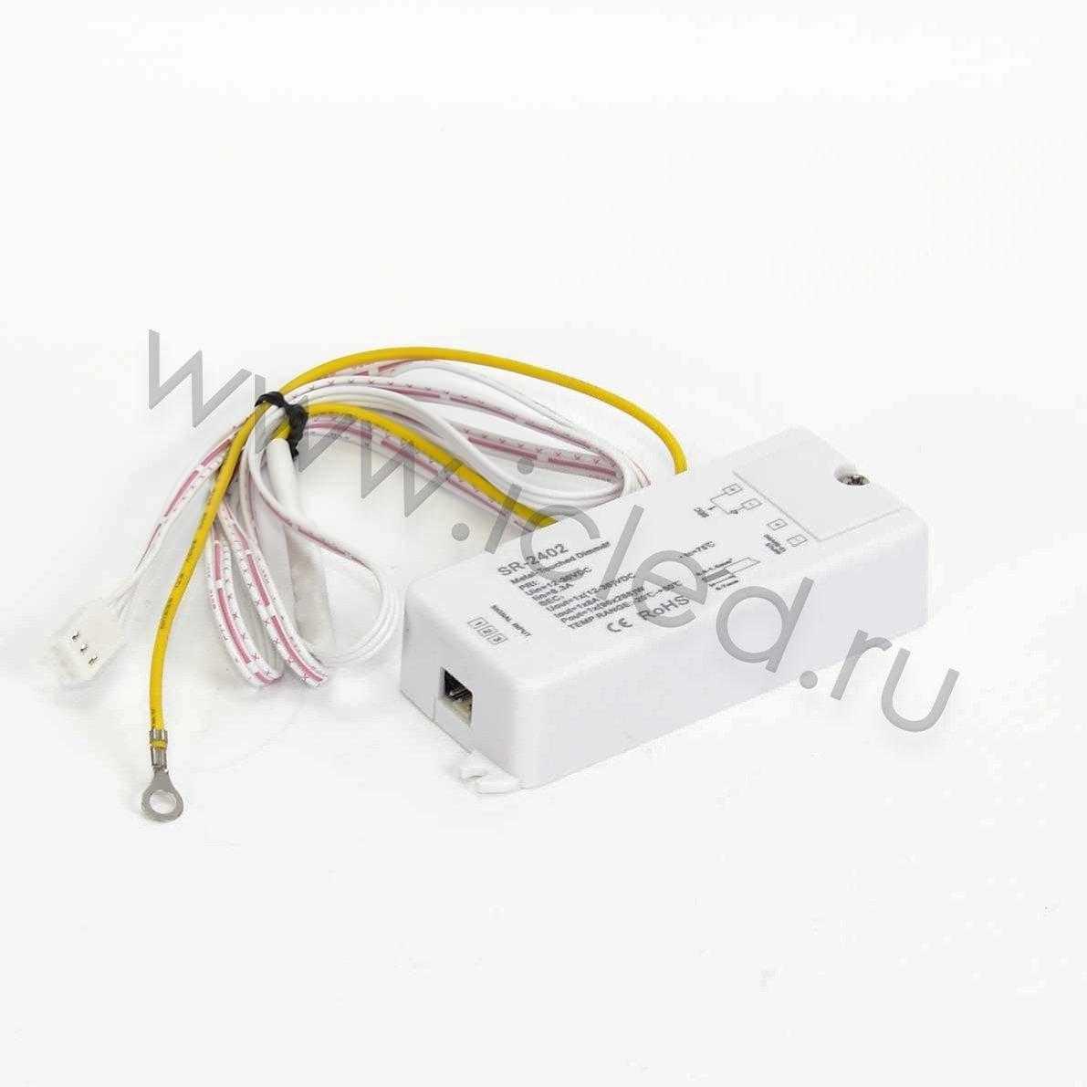 Диммер SR-2402 sensor (12-36V, 96-288W)