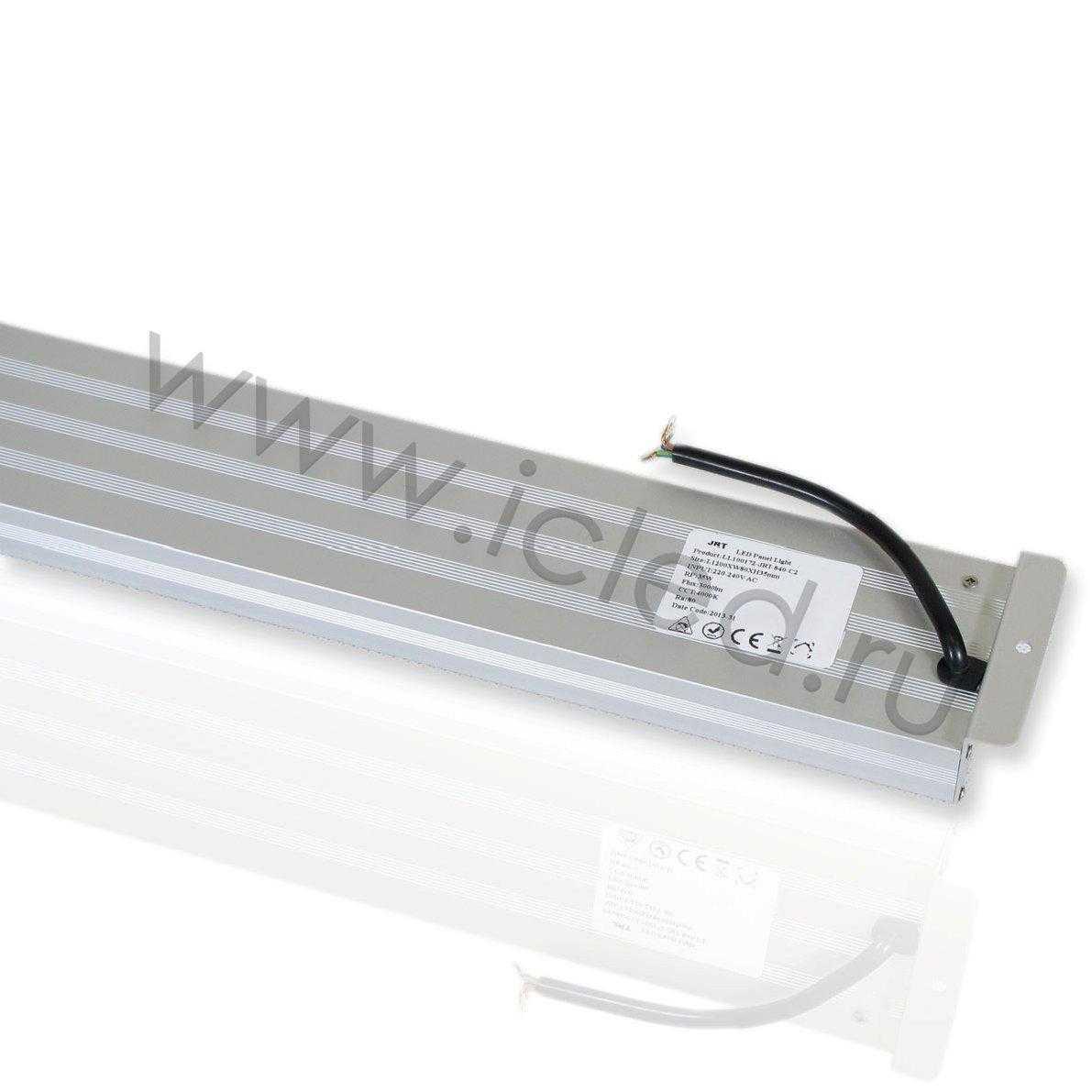 Светодиодная панель 80x1200 (35W, 220V,Day White)
