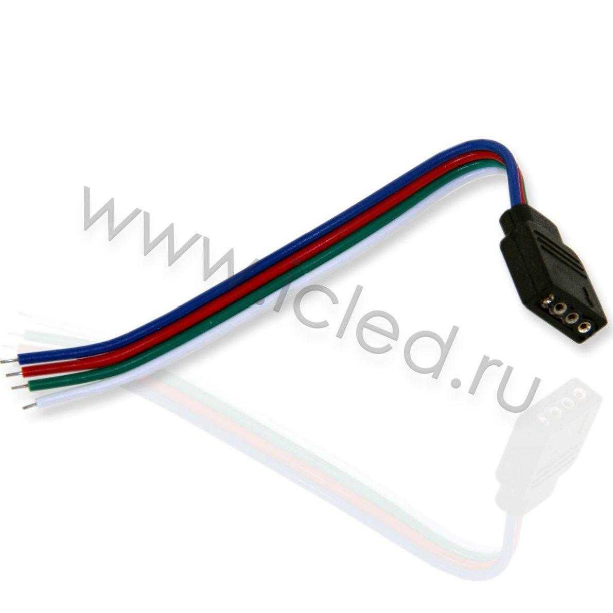 Коннектор соединительный RGB - 4PIN
