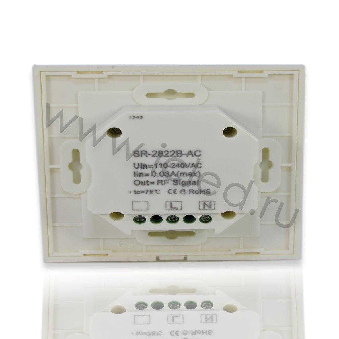 Сенсорная панель диммер SR-2822B-AC WIFI (2 зоны)