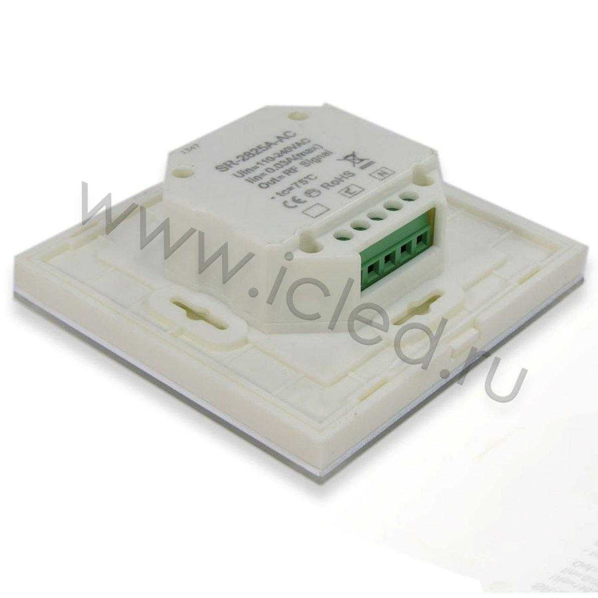 Сенсорная панель диммер MIX SR-2825A-AC WIFI (4 зоны)