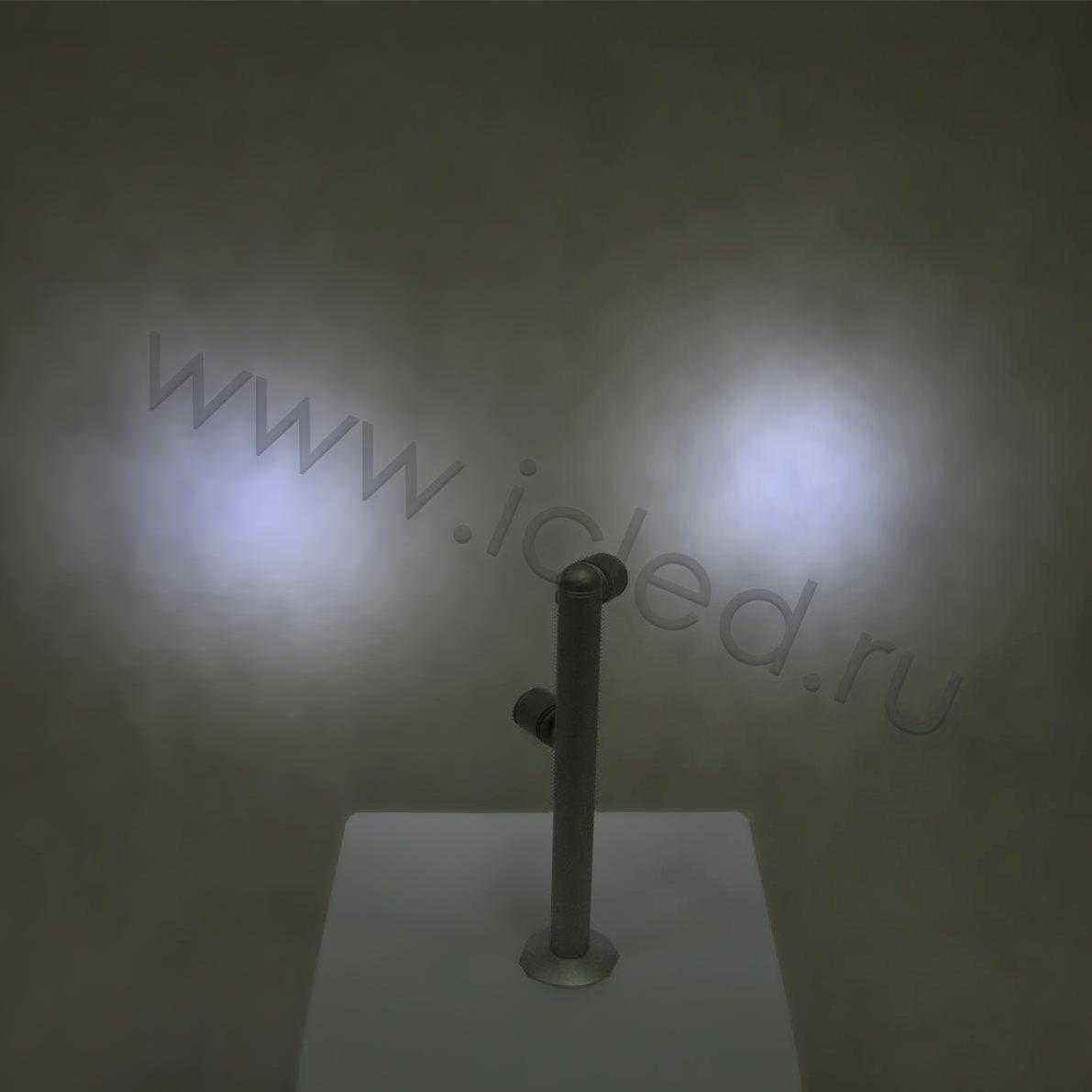 Светильник для подсветки витрин 2W 220V 5000K