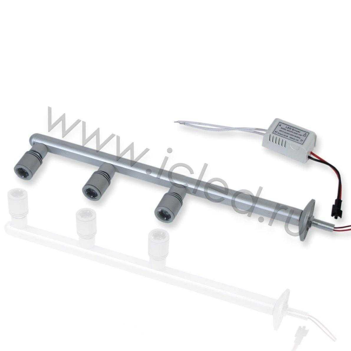 Светильник для подсветки витрин 3W 220V 5000K