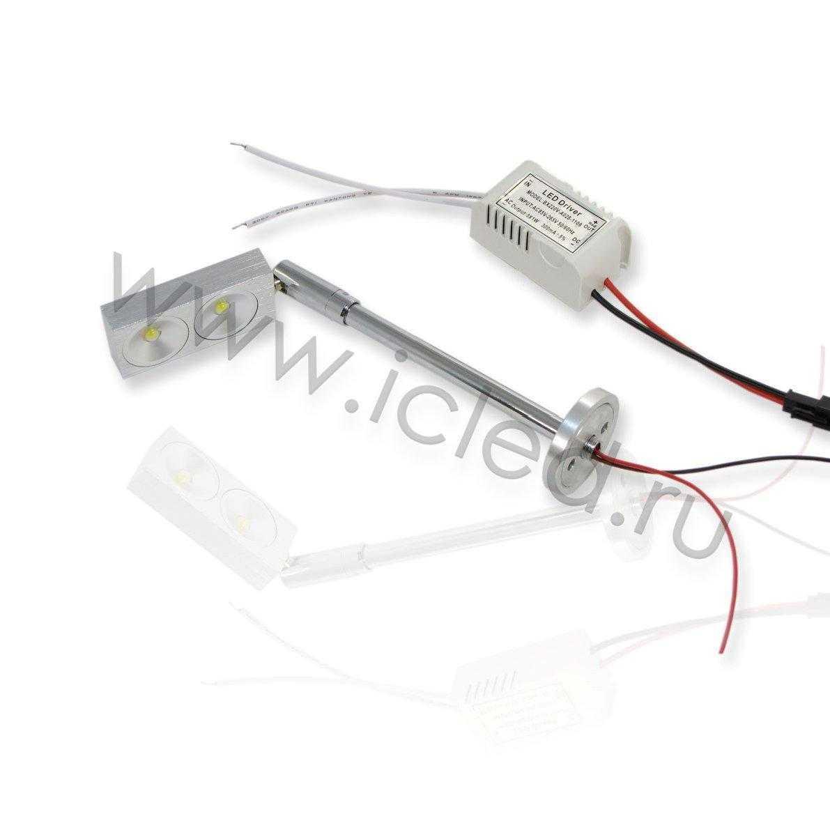 Светильник для подсветки витрин 2W 220V 5000K,