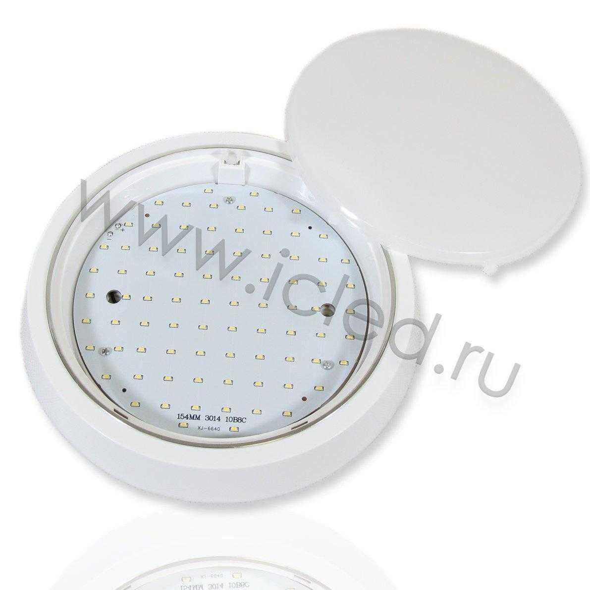 Светодиодный светильник MR-RW D210 (8W, Warm White)