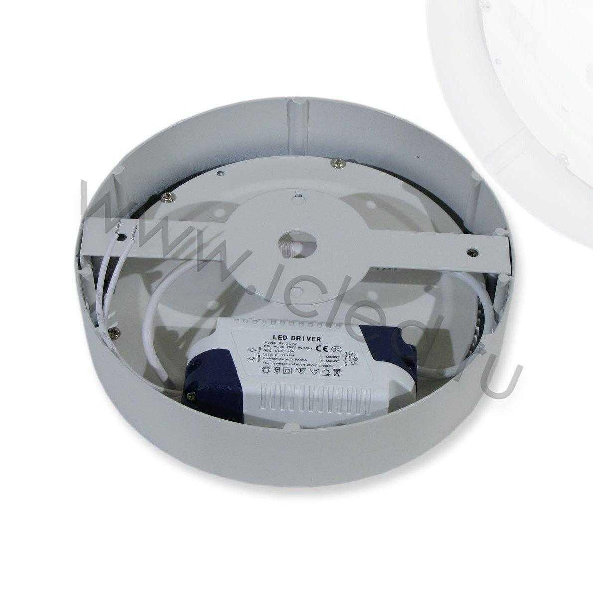 Светодиодный светильник R D170 (12W, White)